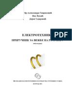 OET-Prirucnik.pdf