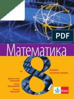 Matematika 8 Zbirka Zadataka