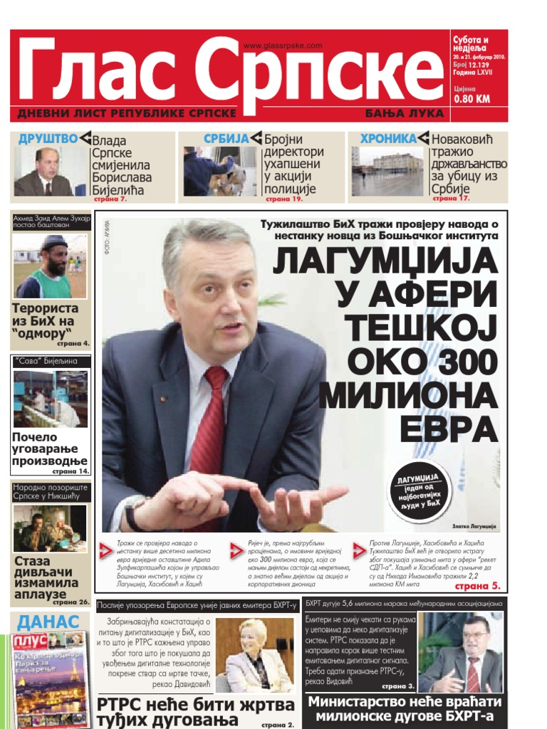 Alba Jove Olesti Porno glas srpske 20.02 i 21.02