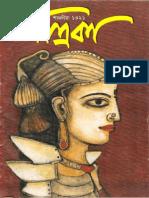 Patrika Puja Sankha 1421 (2014)
