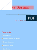 Bhasma Pareeksha