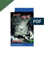 230 Novels&Stories List of MA Rahat