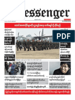 The Messenger Daily Newspaper 16,September,2015.pdf