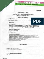 9th Sa-1 Original Maths Question Paper Cbse Board 2014-2