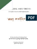 Colloquial Amdo Tibetan