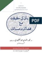 Qurbani Ki Haqeeqat Ma Fazaeel-o-Masaeel