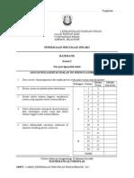 Trial Spm _maths 2015- SMK PANDAN INDAH