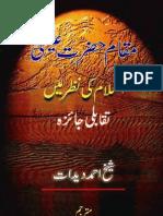 Maqaam e Eesaa (a.s) by Sheikh Ahmad Deedat