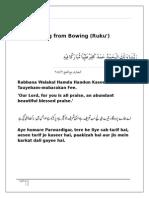Nusrat e Salah