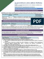 Notification PGCIL Diploma Trainee Posts