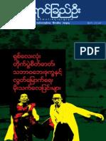 YCO 8.8.pdf