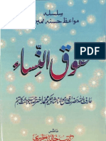 Huquq Un Nisa By Maulana Hakeem Akhtar
