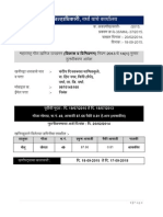 R-36 MNL-37 Kerda SELOO Govt S.N. 49 a .81 Sandip D. Manikkule