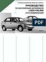 vnx.su-kalina_10-09-10.pdf