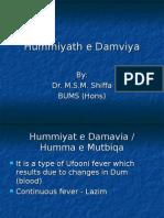 Hummiyath 1
