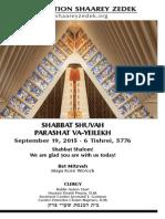 September 19, 2015 Shabbat Card