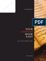 Your Tajweed Made Easy