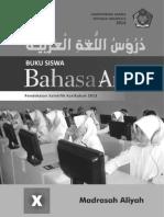 Buku Bahasa Arab MA 10 Siswa