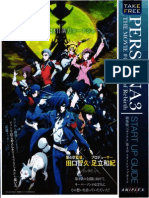 Persona 3 the Movie #4 Promo Book
