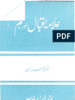Allama Iqbal aur hum Dr Israr Ahmad
