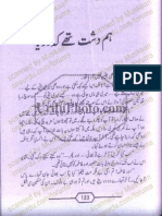 Hum Dasht Thay K Darya by Faiza Iftikhar.zemtime.com