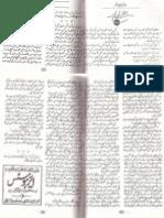 Shayad by Faiza Iftikhar.zemtime.com