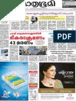 Kottayam 19 Sept 2015