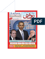Roshni Issue 85. October 2015