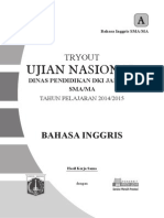To UN 2015 Bhs Inggris A