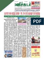 19 September 2015 Manichudar Tamil Daily E Paper
