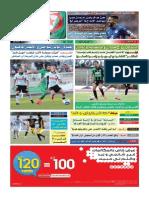 3285-5d6f0.pdf