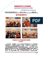 Newsletter 2010 Chinese New Year Special