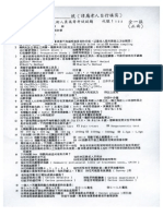 081010_1004_口腔病預防學