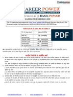 Gk Power Capsule Sbi Clerk 2014