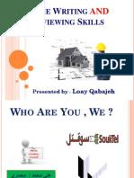 resumewritingandinterviewingskills-130503164501-phpapp01