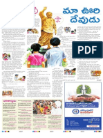 ---02-09-2015-page-7
