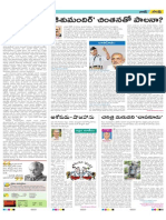---05-09-2015-page-4