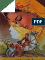 Ghairat Ka Mamla by Malik Safdar Hayat-zemtime.com