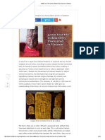 4,000 Year Old Vishnu Statue Discovered in Vietnam
