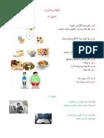 Arabe Dialogos 9 y 10