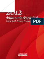 SAT China Report 2012