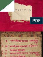 Ganapati and Other_ 11 Stotras_4766 - 4776 Sharada_Part1