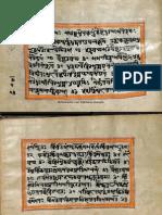 Ganapati and Other_ 11 Stotras_4766 - 4776 Sharada_Part4