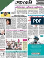 Kottayam 21 Sept 2015