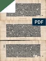Pratyabhijna Sutra Vimarshini - Abhinavagupta_Alm10_shlf_2_2263_Devanagari - vedant shastra_Part2.pdf
