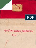 Ghat Karpar Vivritti - Abhinavagupta Alm4 Shlf 4 809 Gh Devanagari - Kavyam