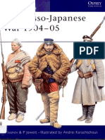 The Russo-Japanese War 1904–05 (Osprey MAA № 414)