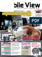 Myanmar Mobile View Vol_1 Issue_9.pdf