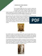 Biografia de Dioses Griegos