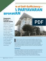 Indra Pariavaran Bhawan